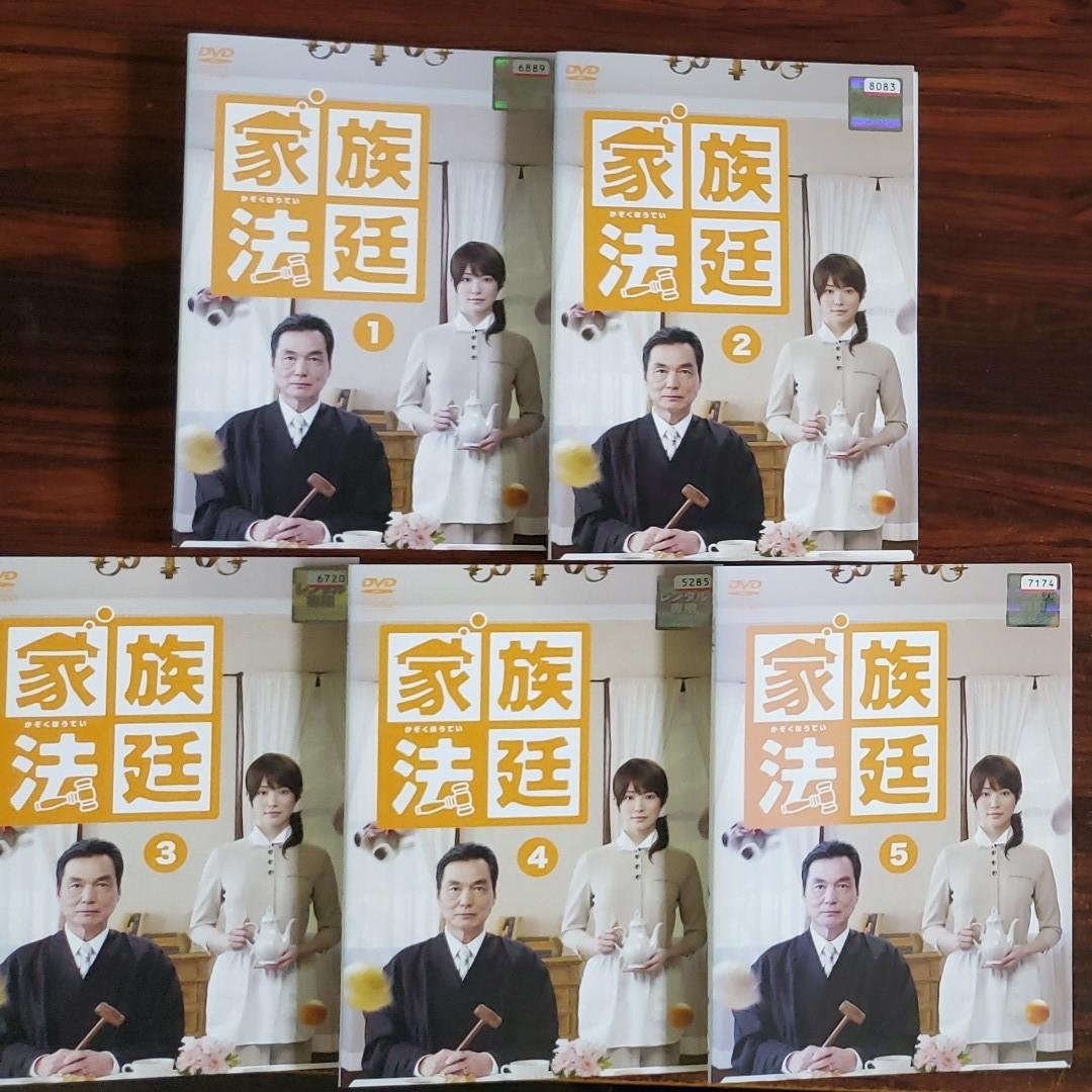 レンタル版DVD  家族法廷  全5巻  ミムラ 長塚京三
