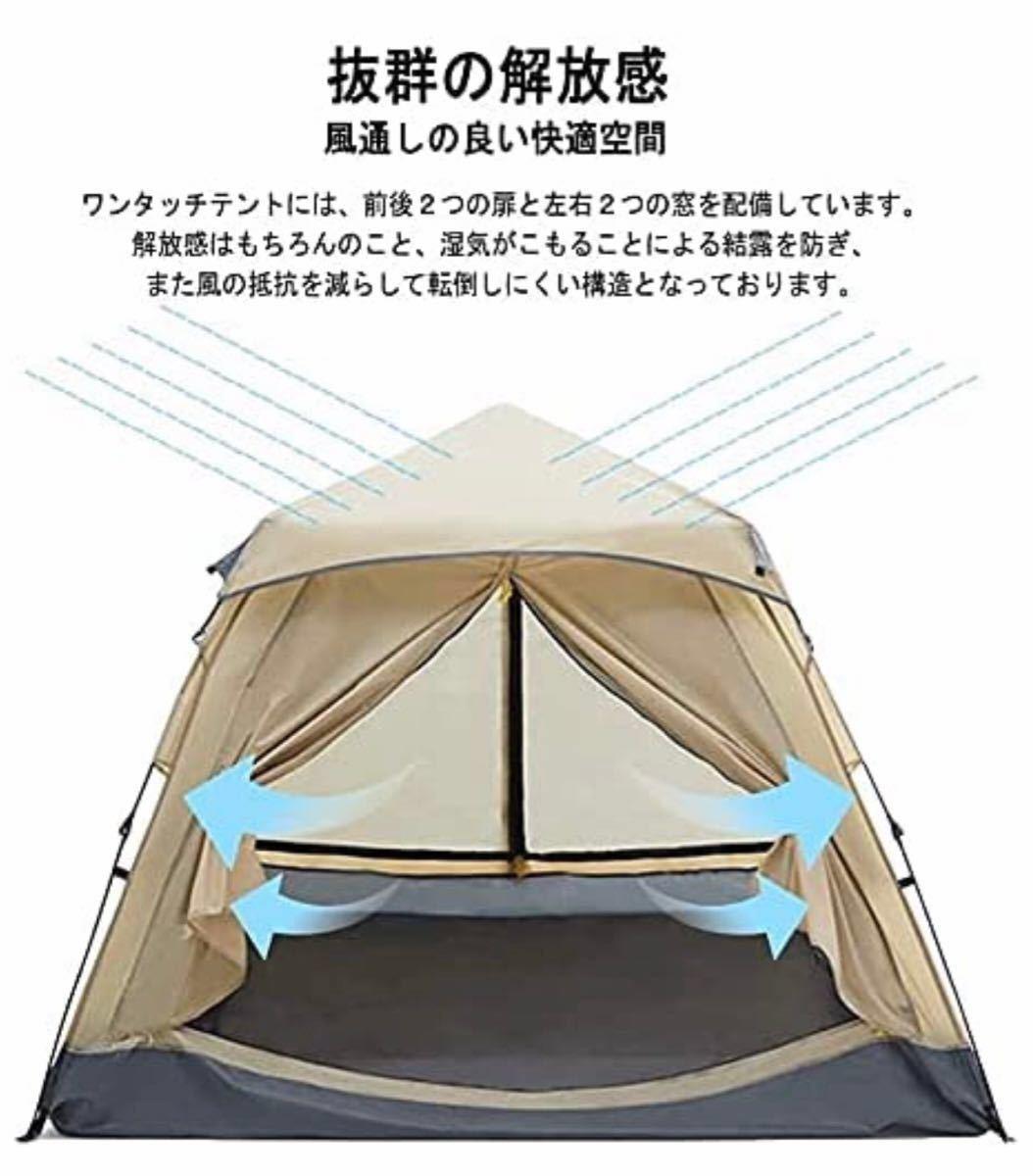 テント ワンタッチテント