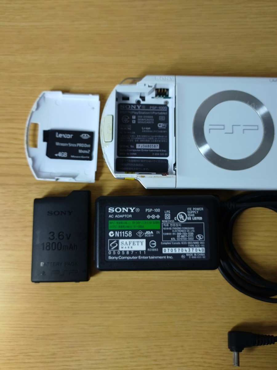 PSP-1000 バッテリー メモリースティック 充電器セット  ☆ソニー