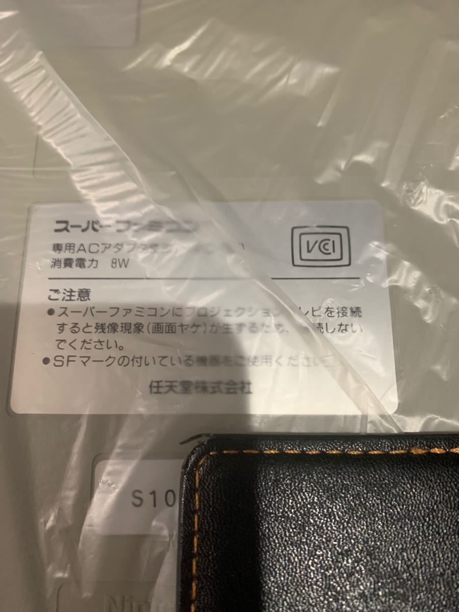スーパーファミコン ファミコン ゲームボーイ  ファミコン本体 レトロ