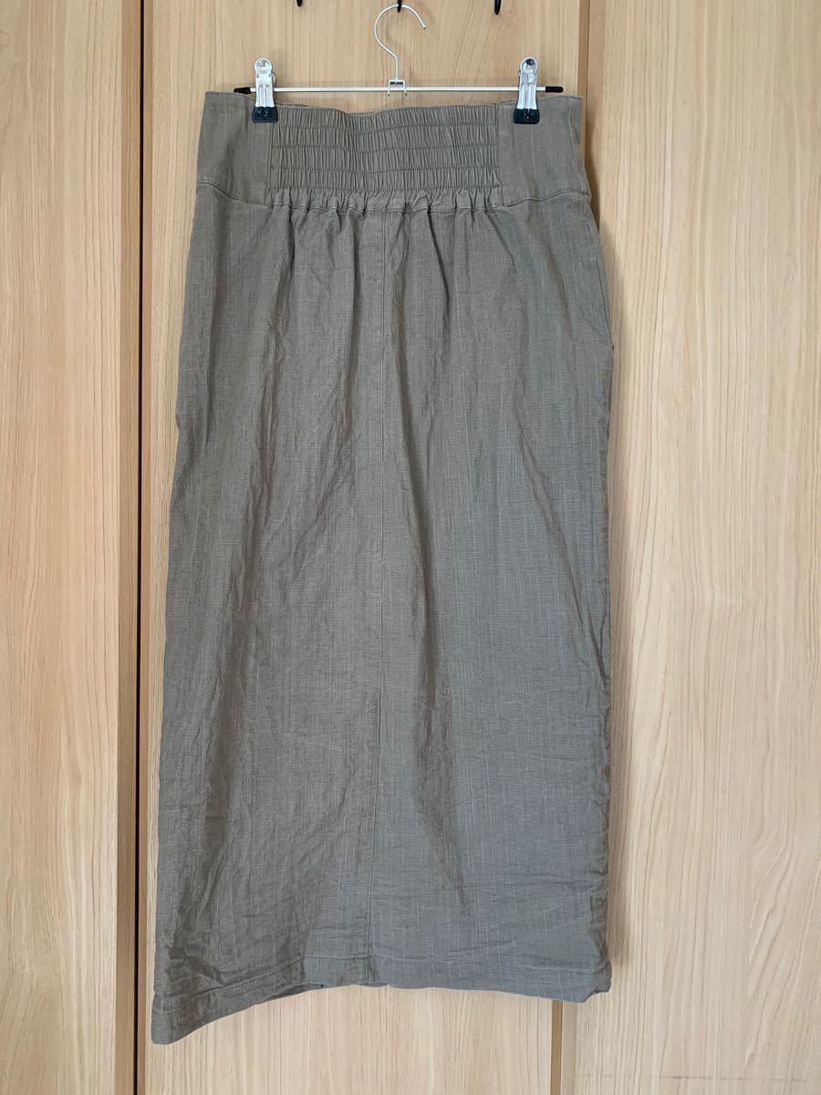 タイトスカート ロングスカート ナロースカート カーキ フロントボタン ポケット ストレッチ素材 グリーン
