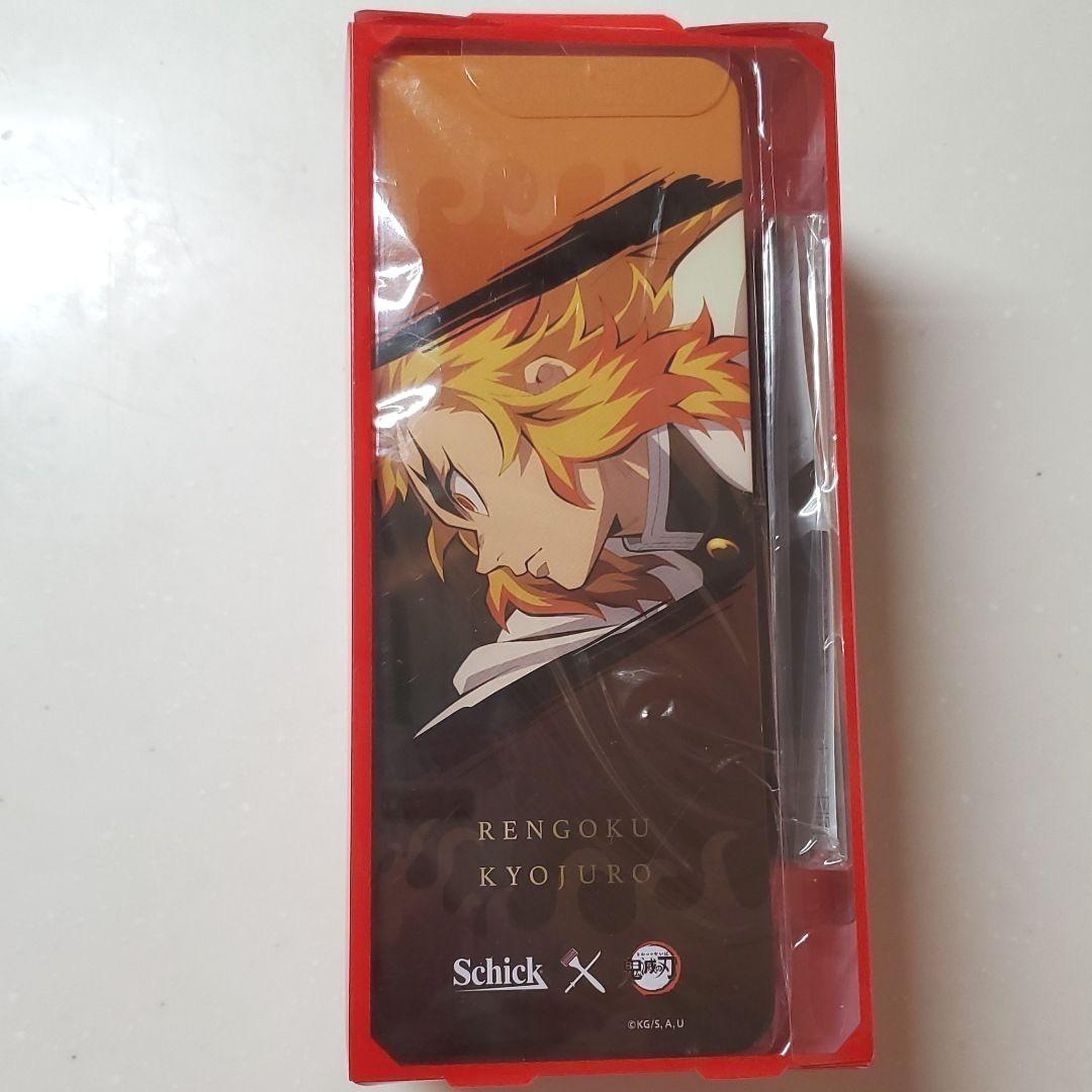 鬼滅の刃 煉獄杏寿郎セット バースデーカード シック ハイドロ5 カミソリ