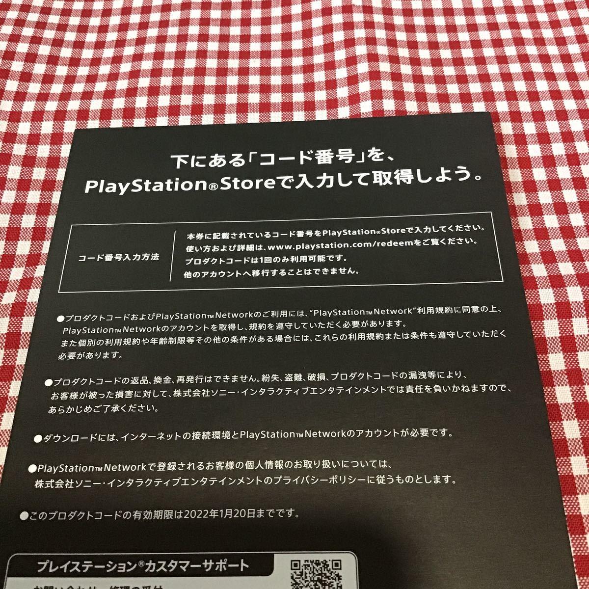 PS5 「 ゴーストオブツシマ ディレクターズカット 」特典 「 ミニサントラ&アートブック 」プロダクトコード ソフトなし Ghost of Tsushima_画像2