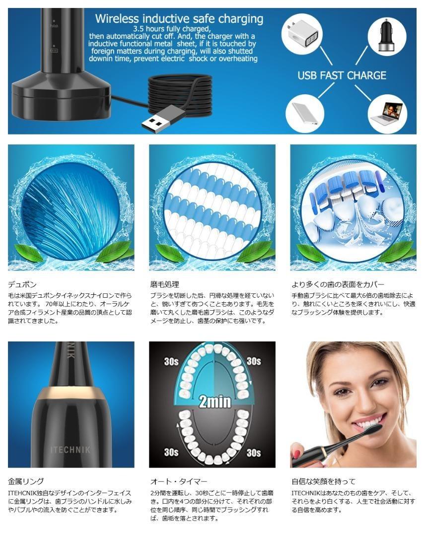 電動 歯ブラシ ソニック 音波 5段階モード 低騒音振動 IPX7防水