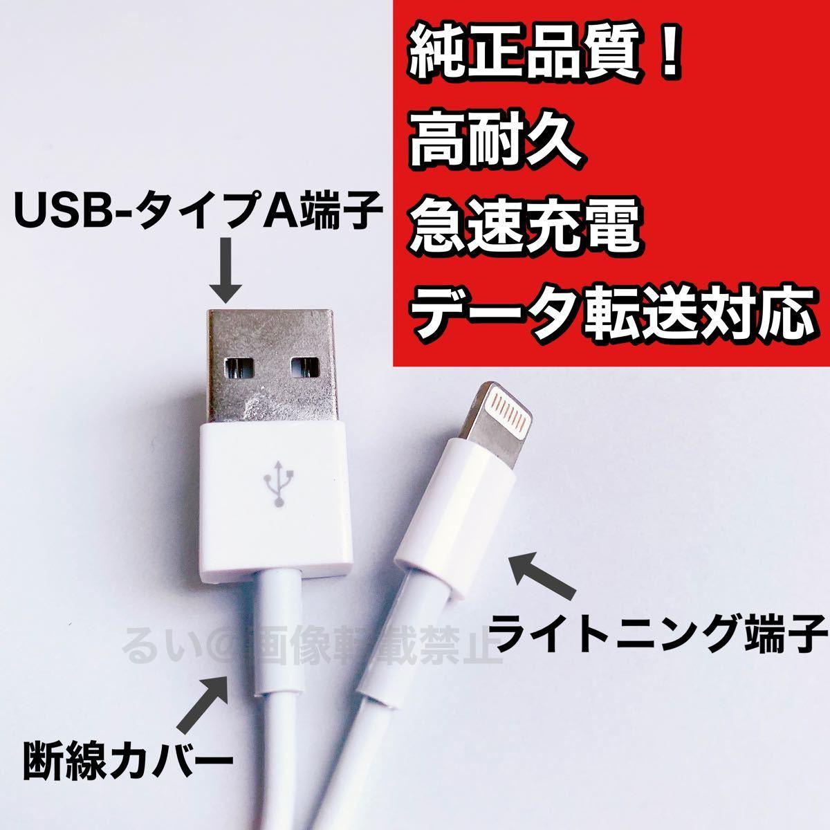 iPhone充電器 ライトニングケーブル iPhone7 iPhone X Apple アップル 2m8本