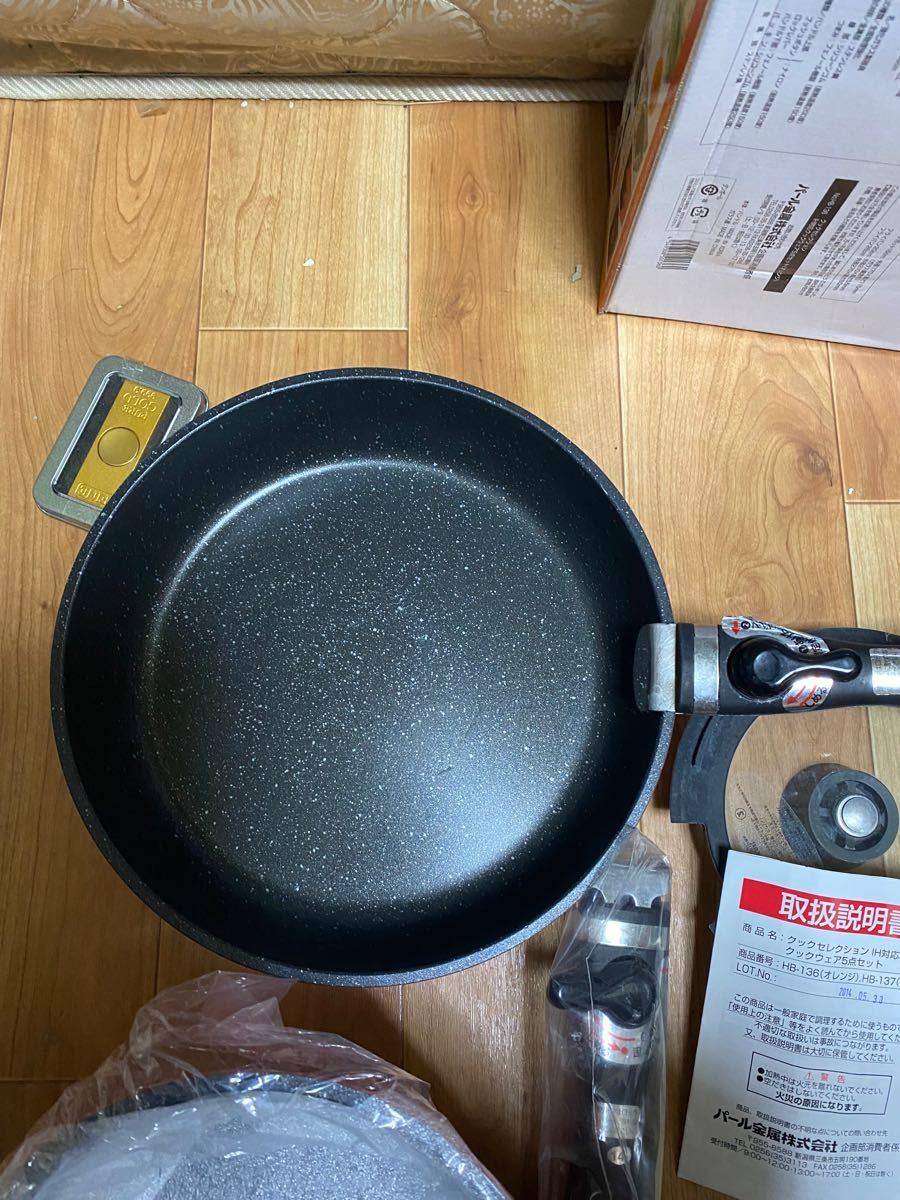 パール金属 フライパン 鍋 5点 セット IH対応 フッ素加工 HB-136
