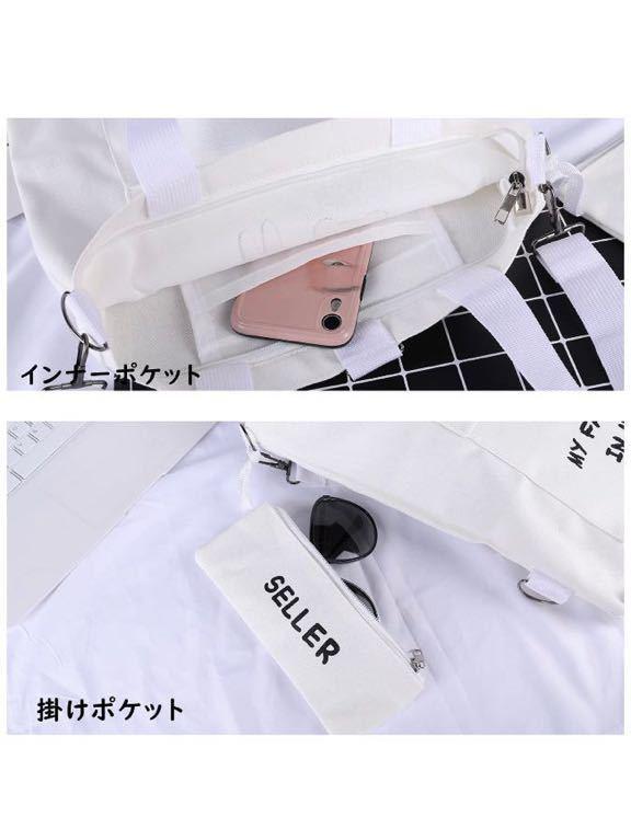 トートバッグ エコバッグ キャンバス バッグ レディース 大容量 2way a4対応 帆布 軽量 人気 折りたたみ 白