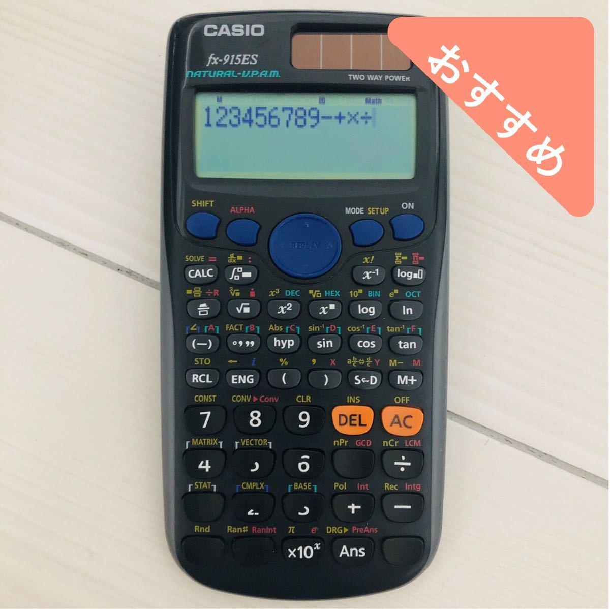 CASIO 関数電卓 黒 fx-915ES-BK