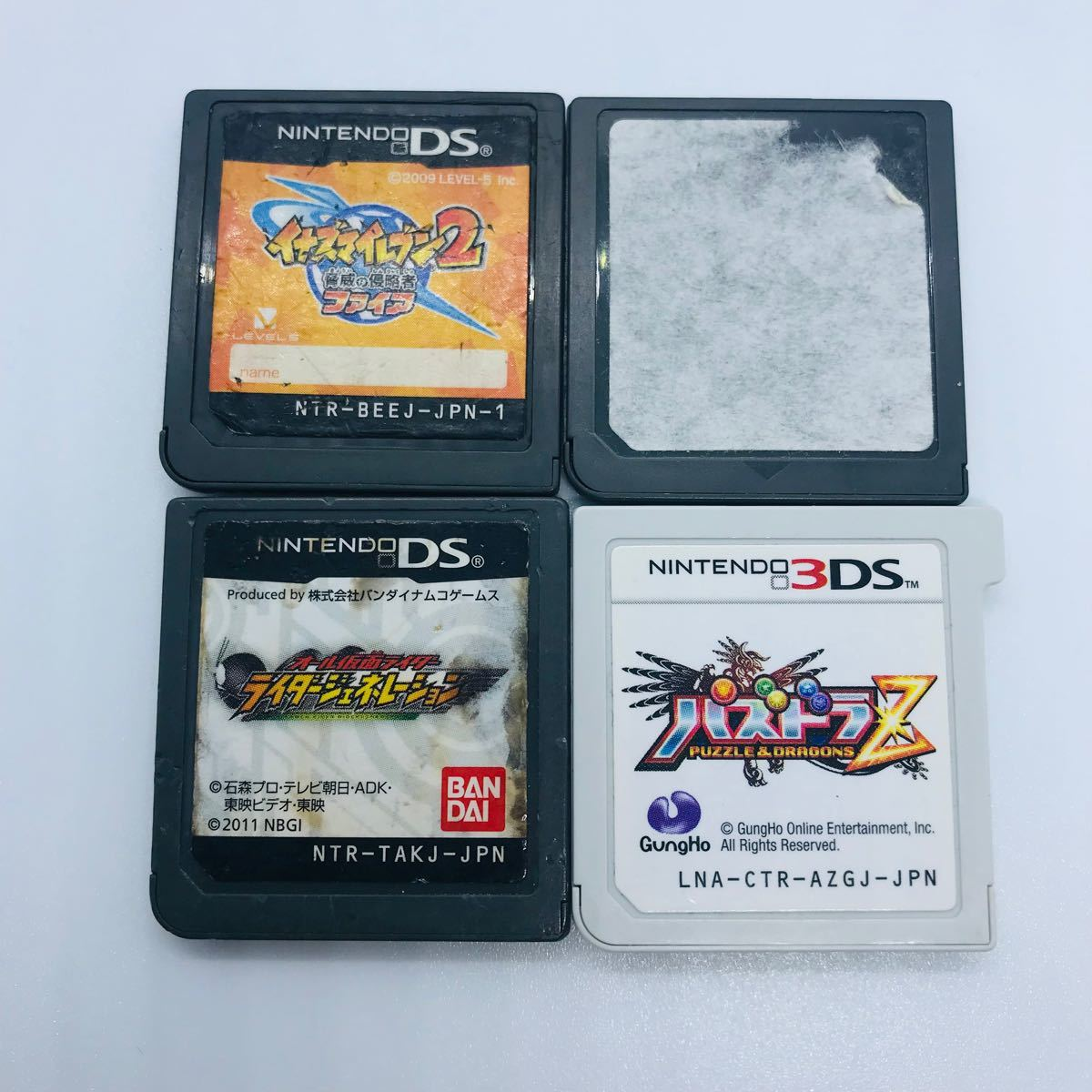 DS.3DS ソフト4本まとめ売り