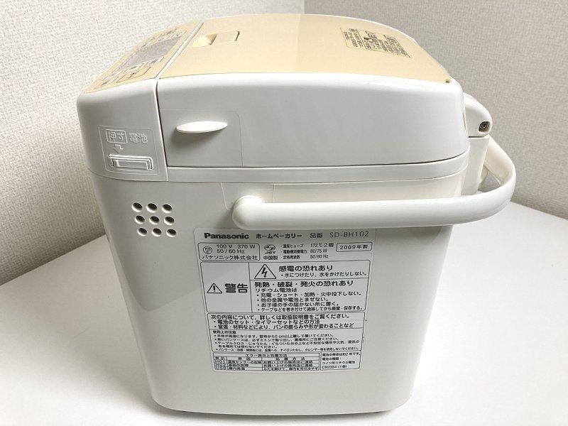 送料無料 ■ Panasonic 自動 ホームベーカリー SD-BH102 パン 1斤タイプ