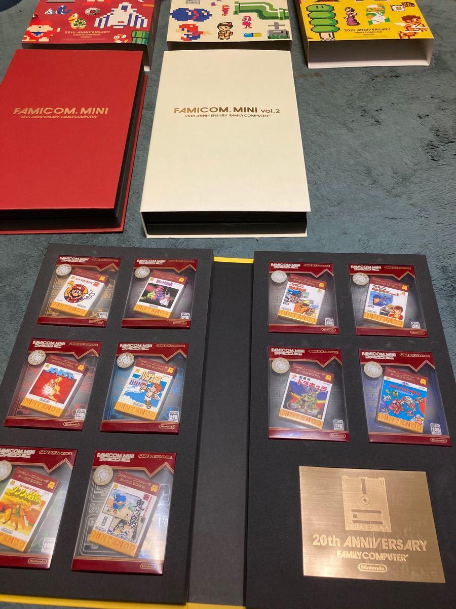 GBA ゲームボーイアドバンスソフト ファミコンミニ コレクションBOX vol.1 vol.2 ディスクシステムセレクション新品