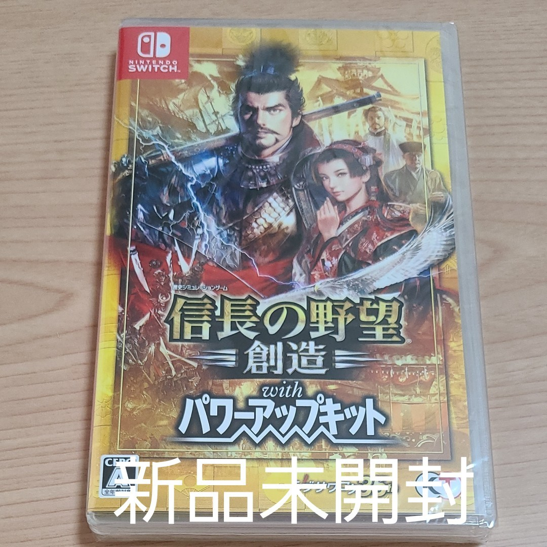 信長の野望創造withパワーアップキット Nintendo Switch