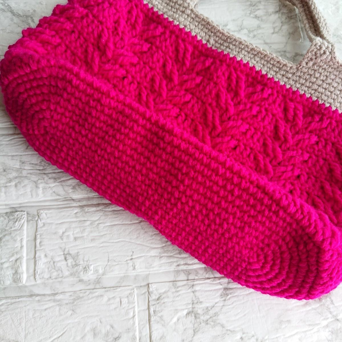 ハンドバッグ 毛糸 秋冬 模様編み ハンドメイド ショッキングピンク マルシェバッグ トートバッグ マルシェ