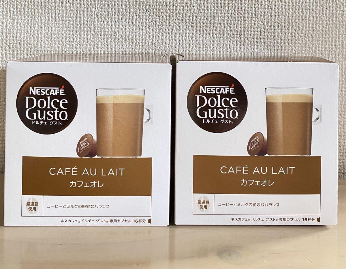 ネスカフェ ドルチェ グスト カフェオレ 16杯分 2箱