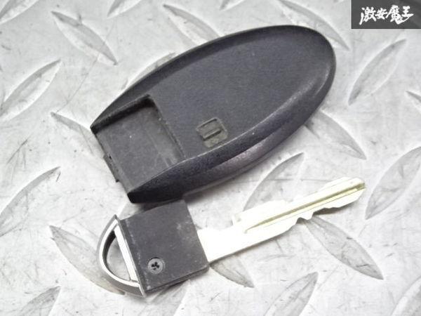 日産純正 スマートキー インテリジェントキー キーレス 鍵 カギ 両側スライド BPA0M-11 4ボタン 車種不明 ジャンク 棚2A58_画像4