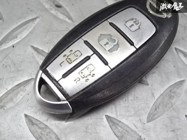 日産純正 スマートキー インテリジェントキー キーレス 鍵 カギ 両側スライド BPA0M-11 4ボタン 車種不明 ジャンク 棚2A58_画像2