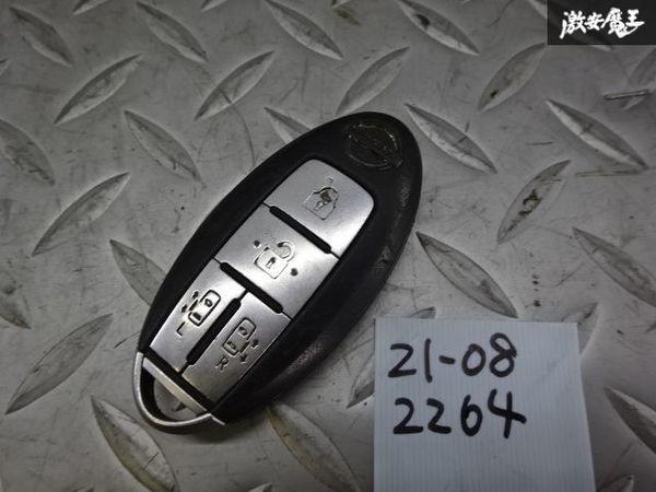 日産純正 スマートキー インテリジェントキー 4ボタン 両側スライドドアボタン キーレス 鍵 カギ BPA0M-11 車種不明 ジャンク 棚2A58_画像1