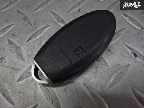 日産純正 スマートキー インテリジェントキー 4ボタン 両側スライドドアボタン キーレス 鍵 カギ BPA0M-11 車種不明 ジャンク 棚2A58_画像2