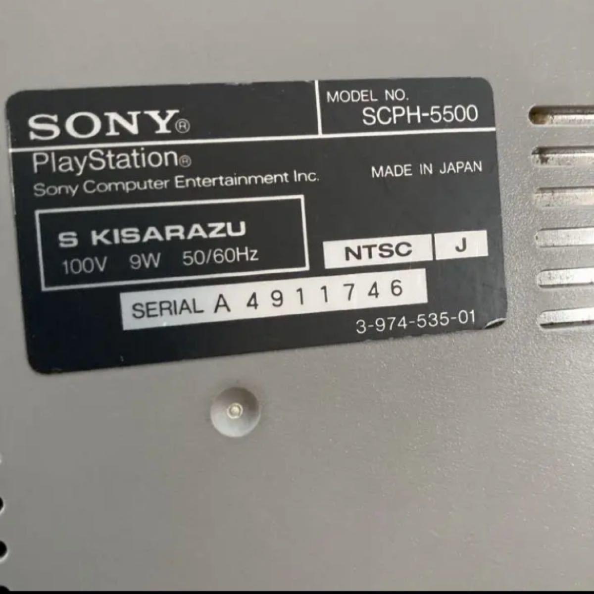 PlayStation 本体 メモリーカード付
