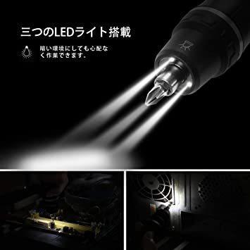 新品GEARDRIVE 電動ドライバー コードレス 充電式 3.6V 小型 正逆転切替え LEDライト付き ビッS1OW_画像6