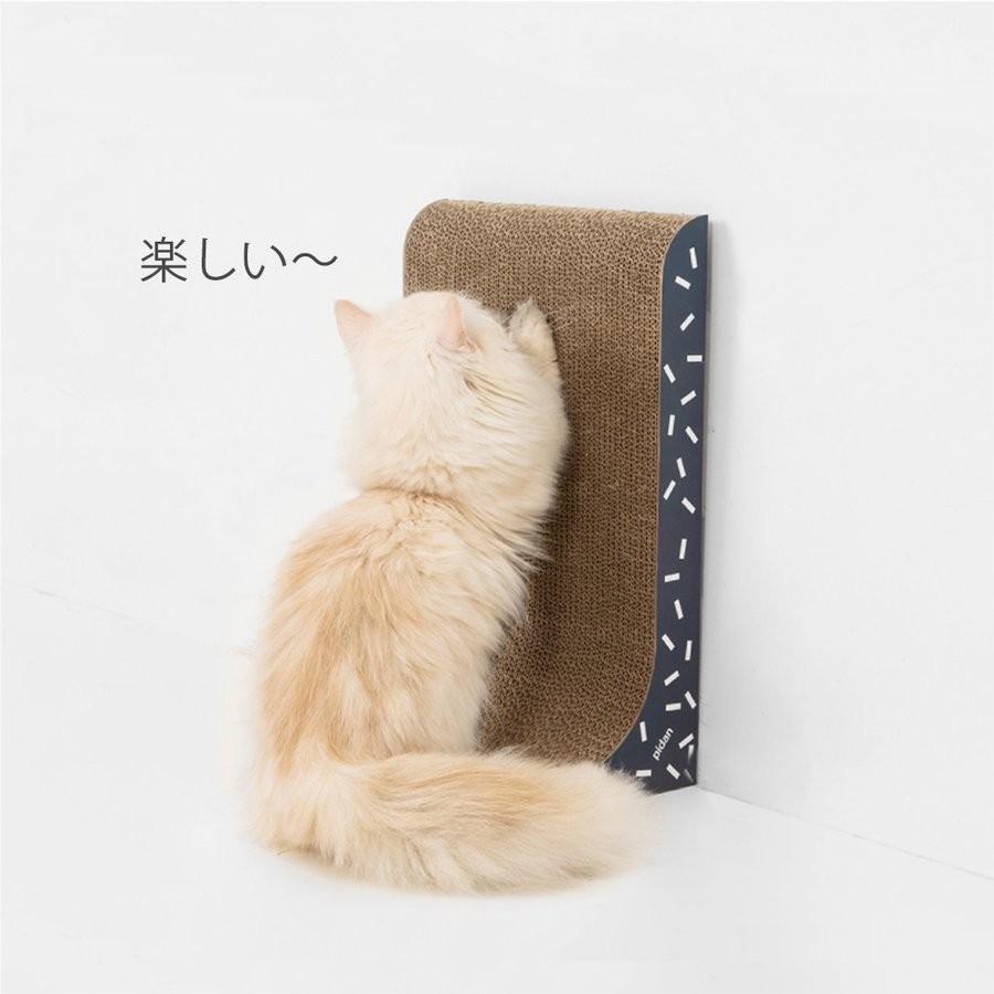 爪とぎ 猫 ニャンコ 猫 玩具 つめどき 遊具 猫つめどき にゃんこ おもちゃ 猫爪どき ペット 猫ハウス