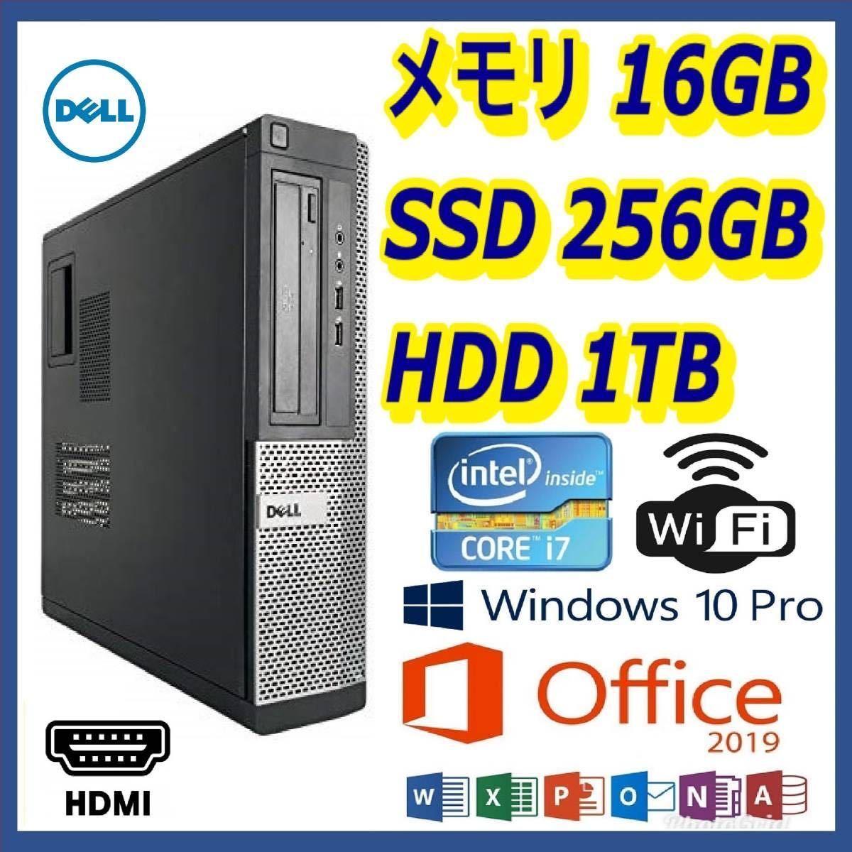 ★スリム型★超高速 i7(3.8Gx8)/新品SSD256GB+大容量HDD1TB/大容量メモリ16GB/Wi-Fi(無線)/HDMI/Win10/Office2019★Dell OptiPlex 390改★