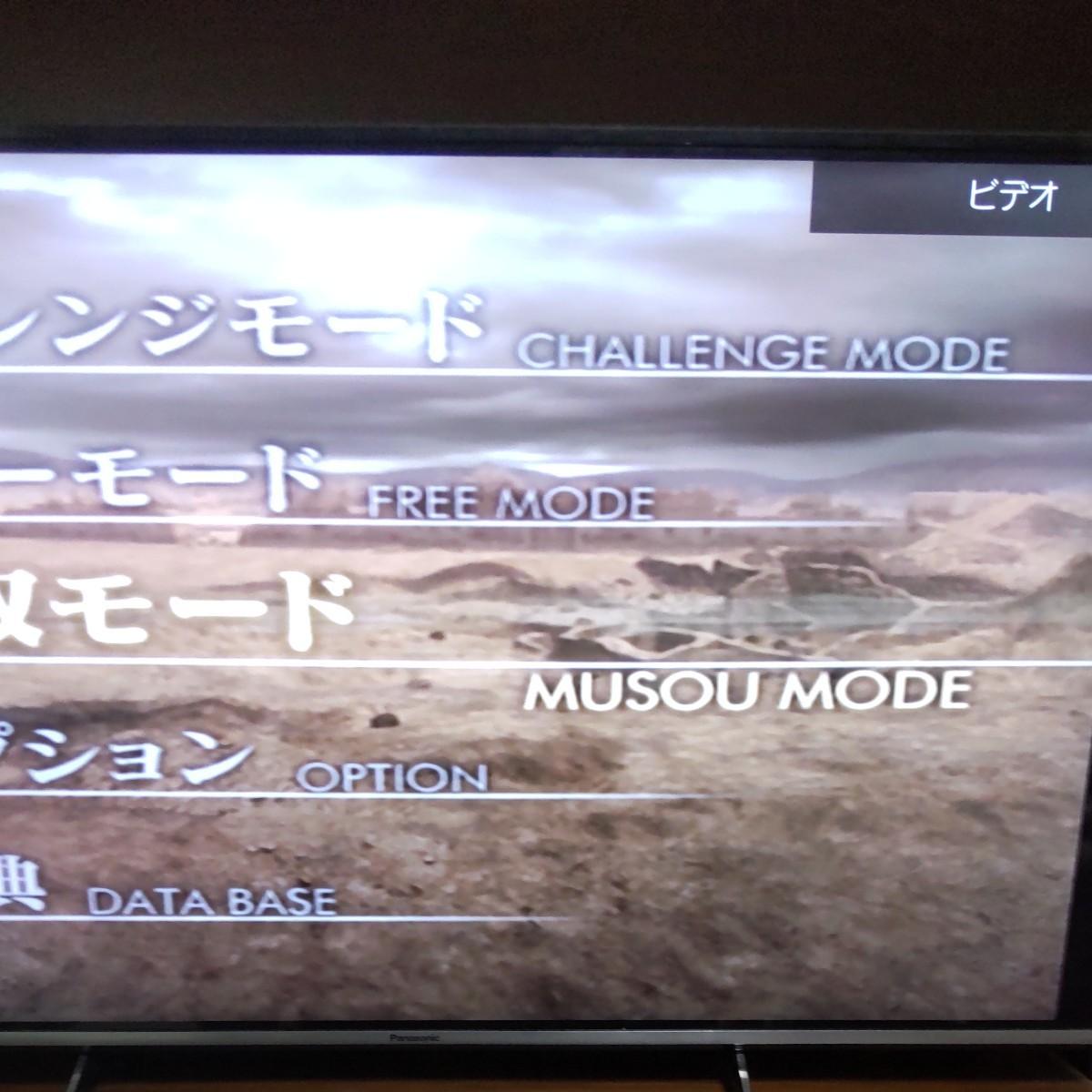 真・三國無双4 PS2