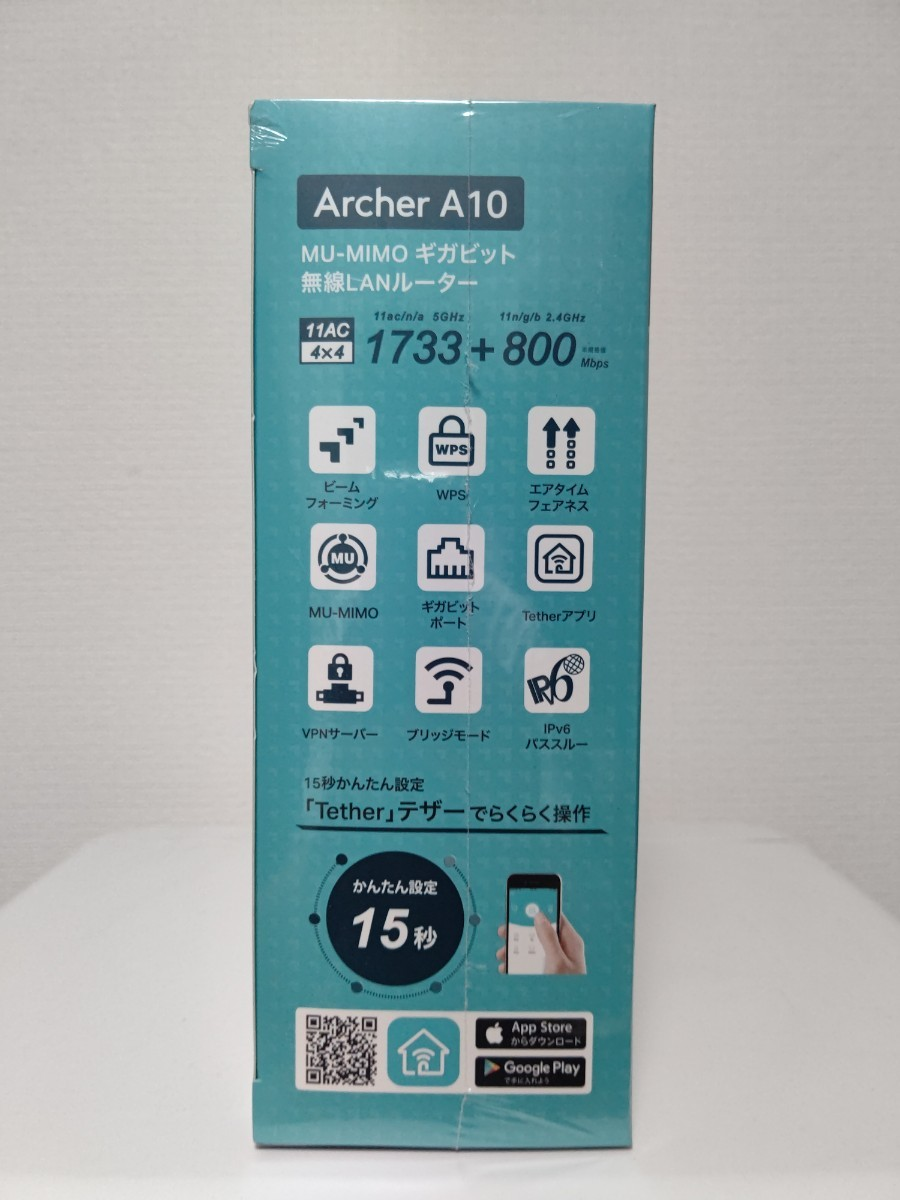 TP-Link  WiFiルーター Archer A10