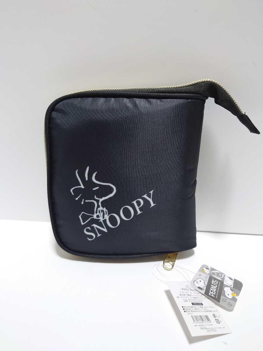 スヌーピー トートバッグ 保冷 折り畳み 収納式 バッグ エコバッグ ショッピングバッグ SNOOPY マイバッグ レジ袋 クーラーバッグ 大容量