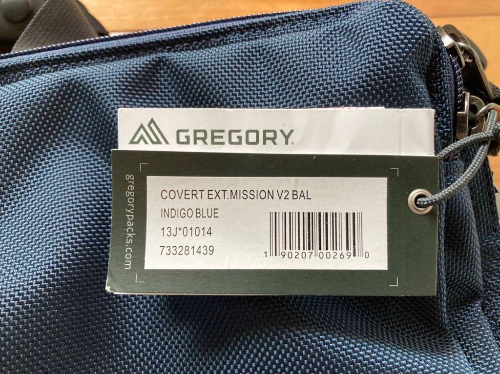 グレゴリー GREGORY COVERT EXT.MISSION V2 BAL カバートエクステンデッドミッション 3WAYバッグ ビジネスバッグ 新品未使用
