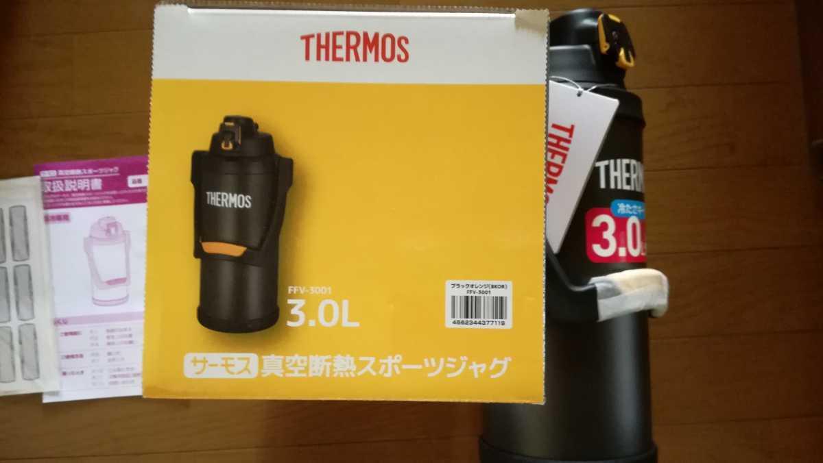 THERMOS サーモス 真空断熱スポーツジャグ 水筒 3.0L ブラックオレンジ(BKOR)FFV-3001