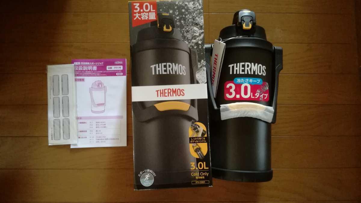 THERMOS サーモス 真空断熱スポーツジャグ 水筒 3.0L ブラックオレンジ(BKOR)FFV-3001。