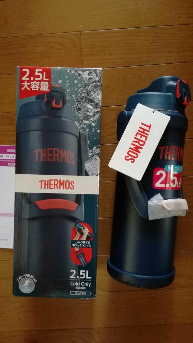 THERMOS サーモス 真空断熱スポーツジャグ 水筒 2.5L ネイビーレッド(RV-R)FFV-2501。