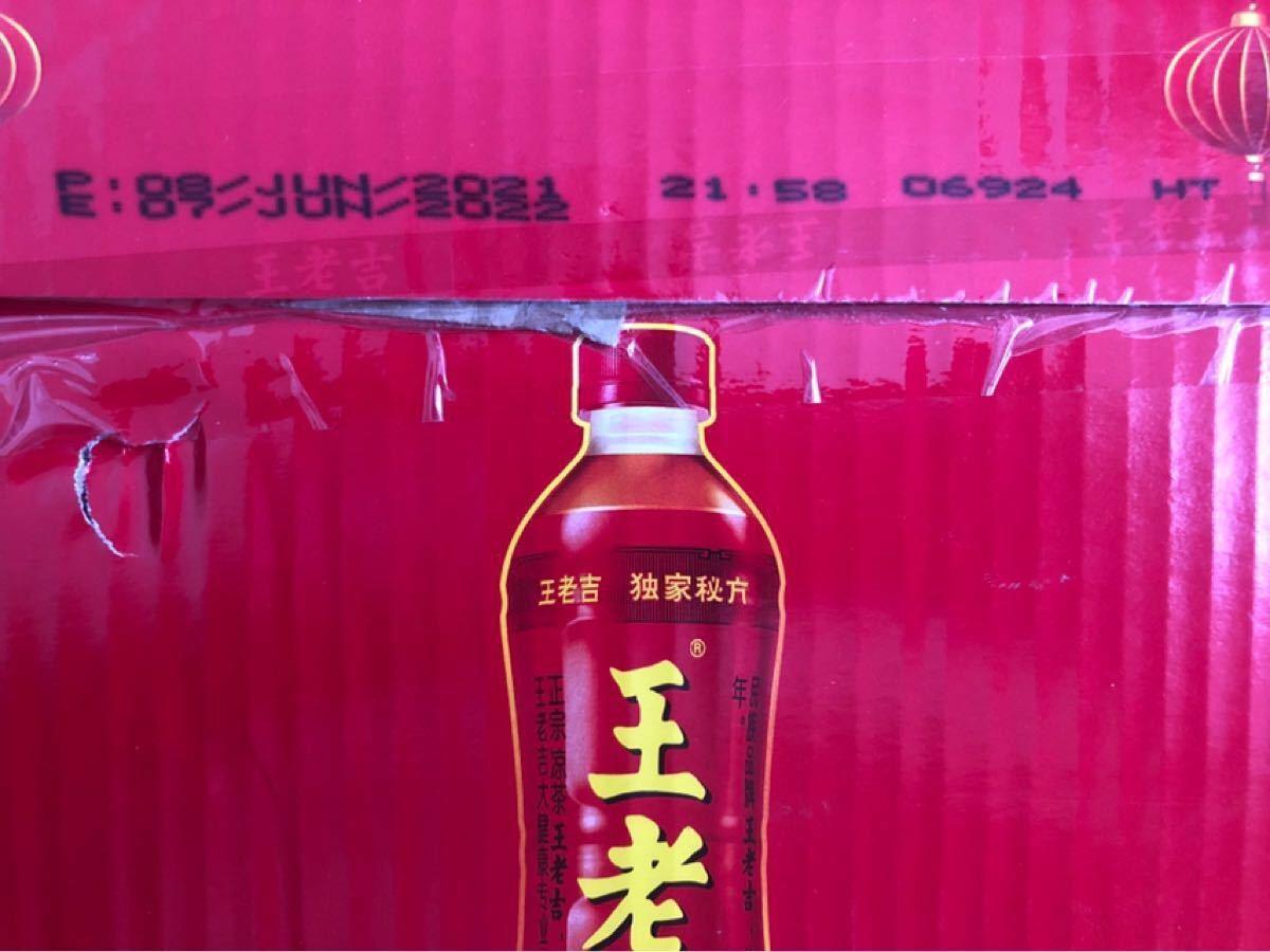 王老吉漢方 伝統涼茶 ソフトドリンク ワンラオジー 1ケース(500ml大容量 15本)漢方入りお茶飲料 ネット最安値