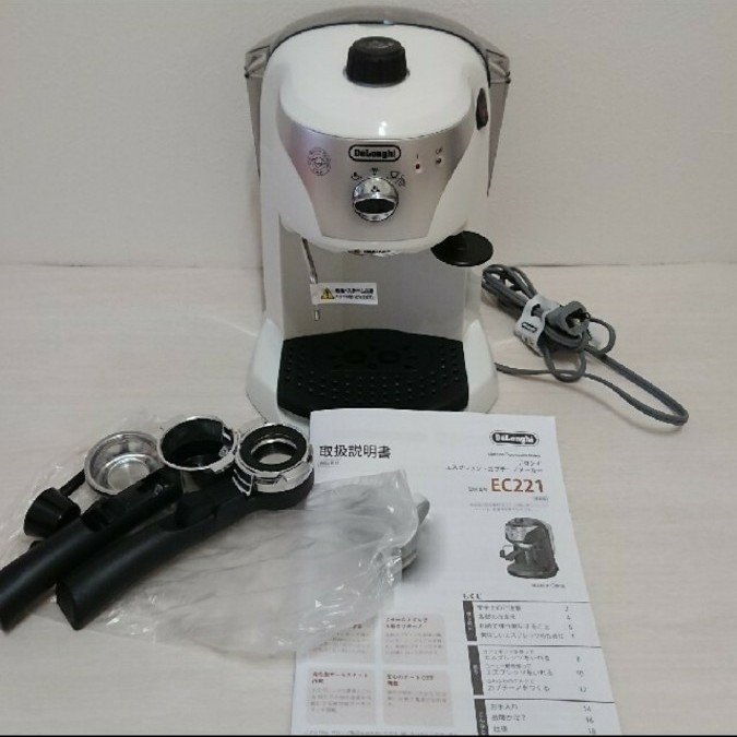 デロンギ エスプレッソマシン コーヒーメーカー DeLonghi EC221