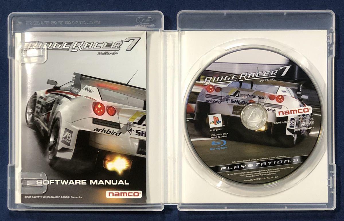 【動作確認画像有り】 PS3 ニード・フォー・スピード モスト・ウォンテッド リッジレーサー7 2点セット まとめ売り プレステ3 ゲームソフト