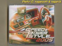 ★即決★ SPEED & POWER STYLE 2005 -- 大阪オートメッセ2005とAVEXとのコラボ企画CD_画像1