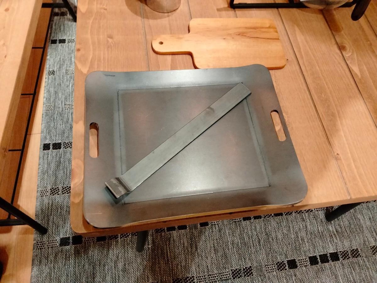 厚み4.5mm BBQプレート 鉄板 キャンプ バーベキュー ソロキャンプに