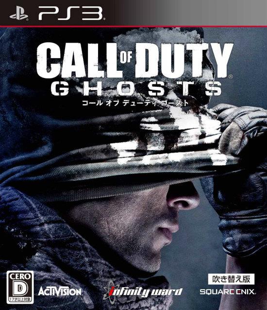PS3 ソフト コール オブ デューティ ゴースト(Call of Duty: Ghosts)(吹き替え版)_画像2