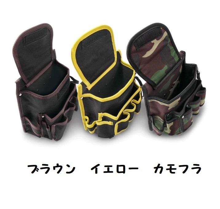 新品 送料無料 工具入れ ウエストツールバッグ 工具差し 腰袋 工具収納 多機能 道具袋 オックスフォード 防水 サイズ調整 DIY 黒黄色迷彩_画像10