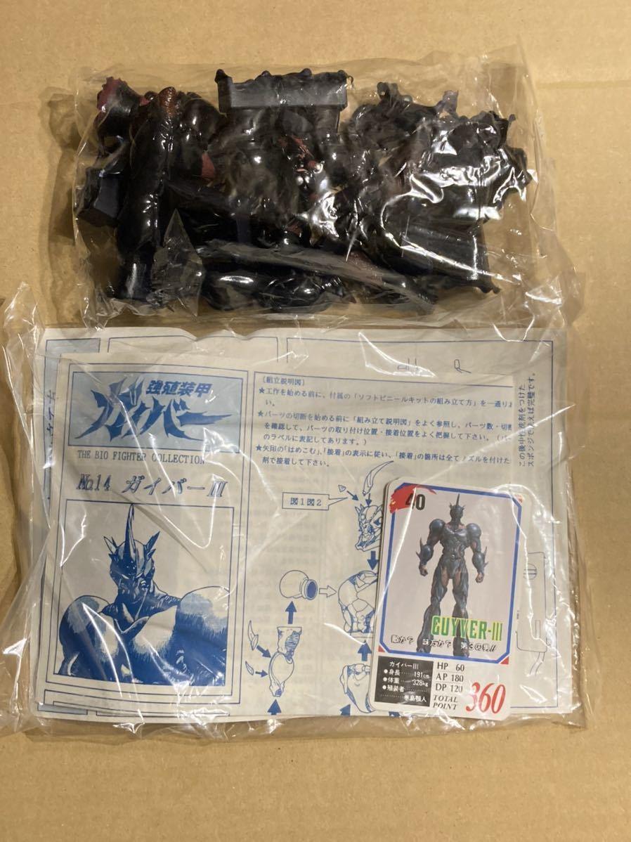 マックスファクトリー 強殖装甲ガイバー バイオファイターコレクションシリーズ ガイバーⅢ ソフビフィギュア_画像3