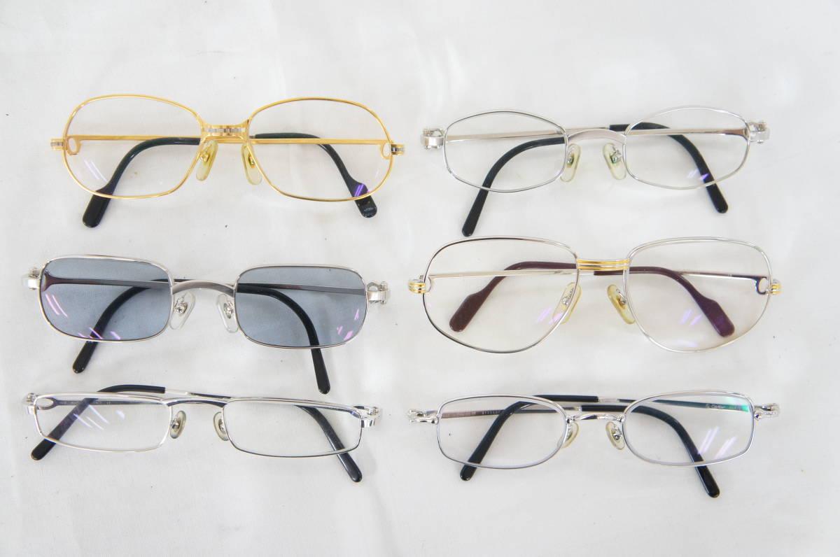 Cartier カルティエ 135 140 度有り メガネフレーム サングラス 眼鏡 6本 まとめてセット 60 078830