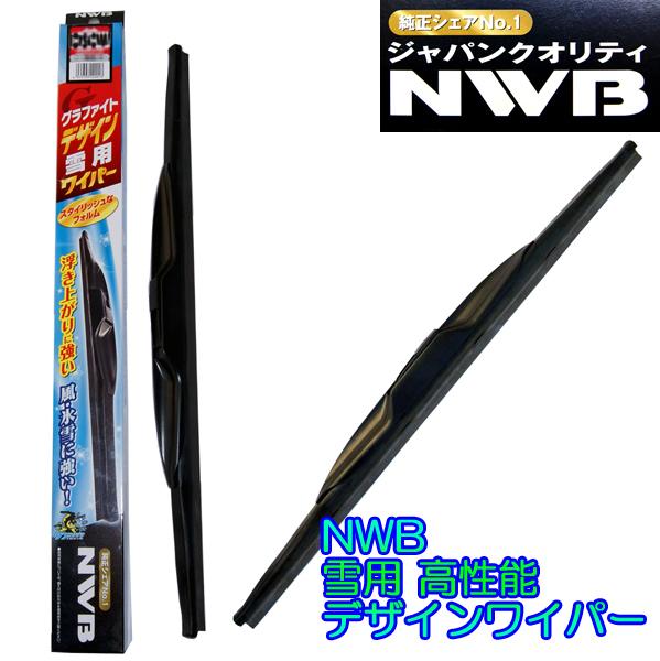 ☆NWB雪用デザインワイパーFセット☆ランエボワゴン CT9W用▼_画像1