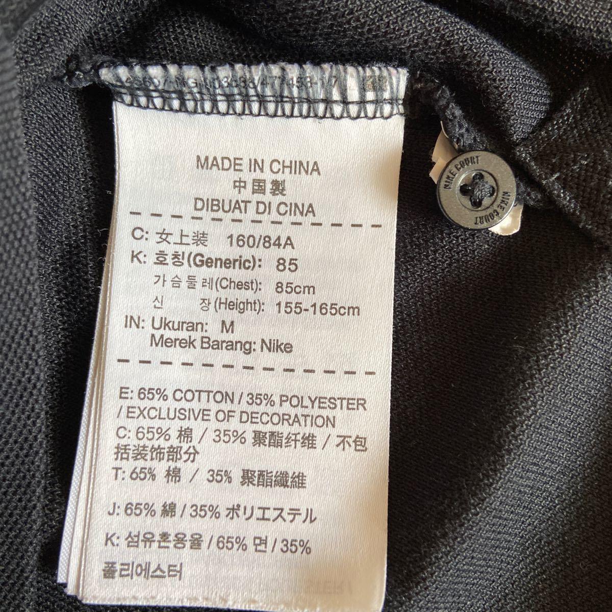 NIKE ナイキ DRI-FIT レディースM トレーニング スポーツウエア ポロシャツ ドライフィット 夏物再お値引き中