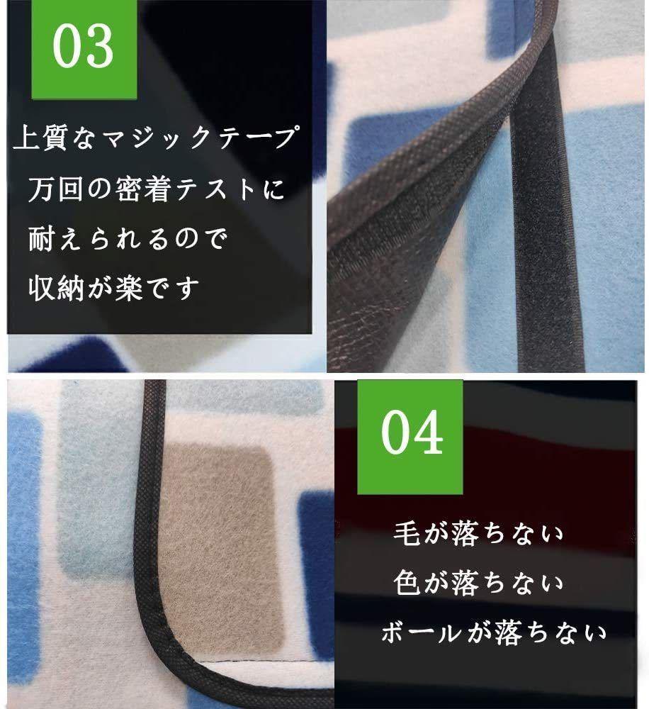 [新品]レジャーシート 厚手 防湿パッド200x150cm 4~6人用防水