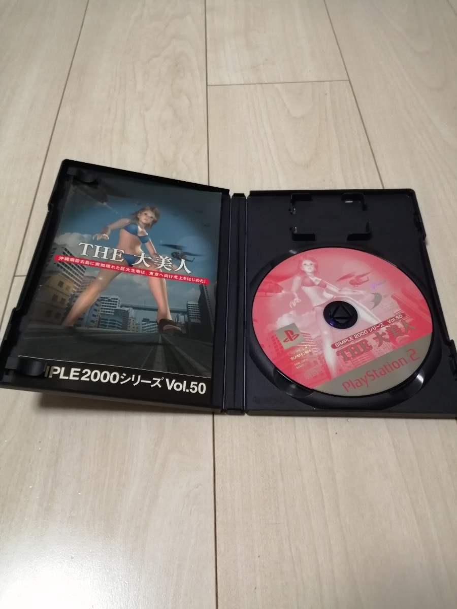 THE 大美人 PS2 PS2ソフト SIMPLE2000シリーズ