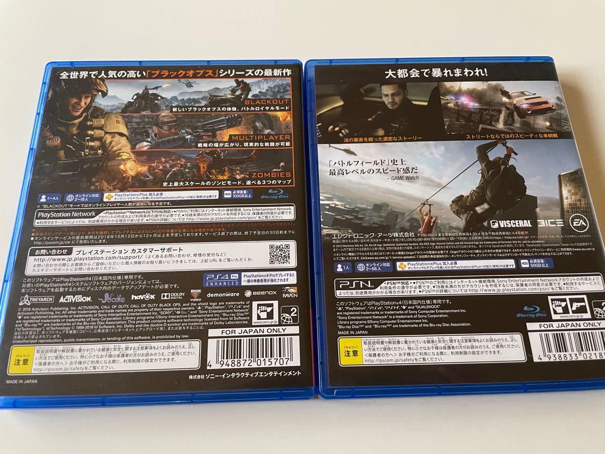 【PS4 】コールオブデューティ ブラックオプス4 バトルフィールド ハードライン 2枚セット