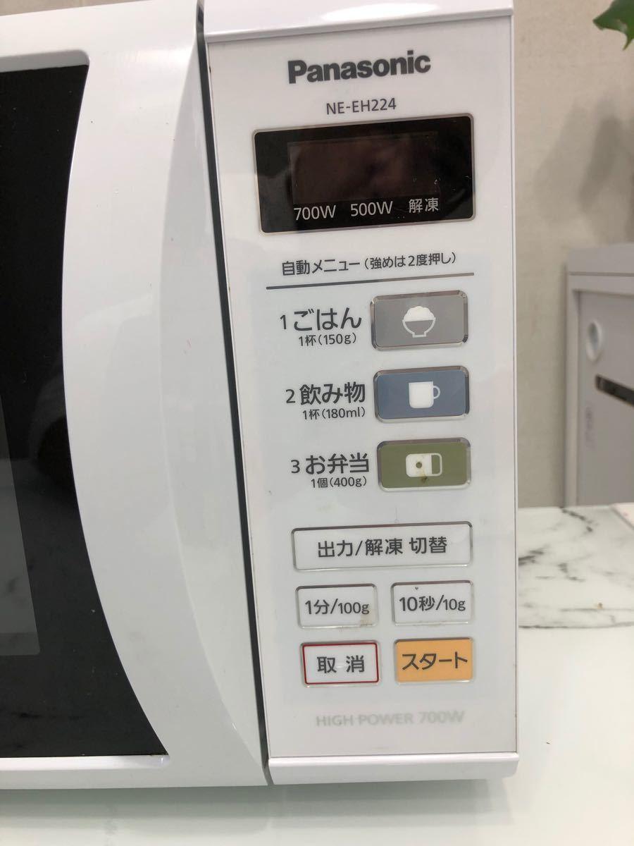 panasonic  電子レンジ NEーEH 224ーW 60Hz専用 送料無料