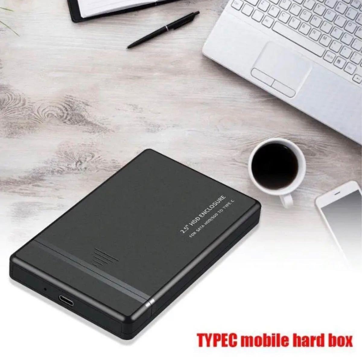 【USB 3.1】高品質 2.5インチ HDD/SSD ケース 接続 ブラック