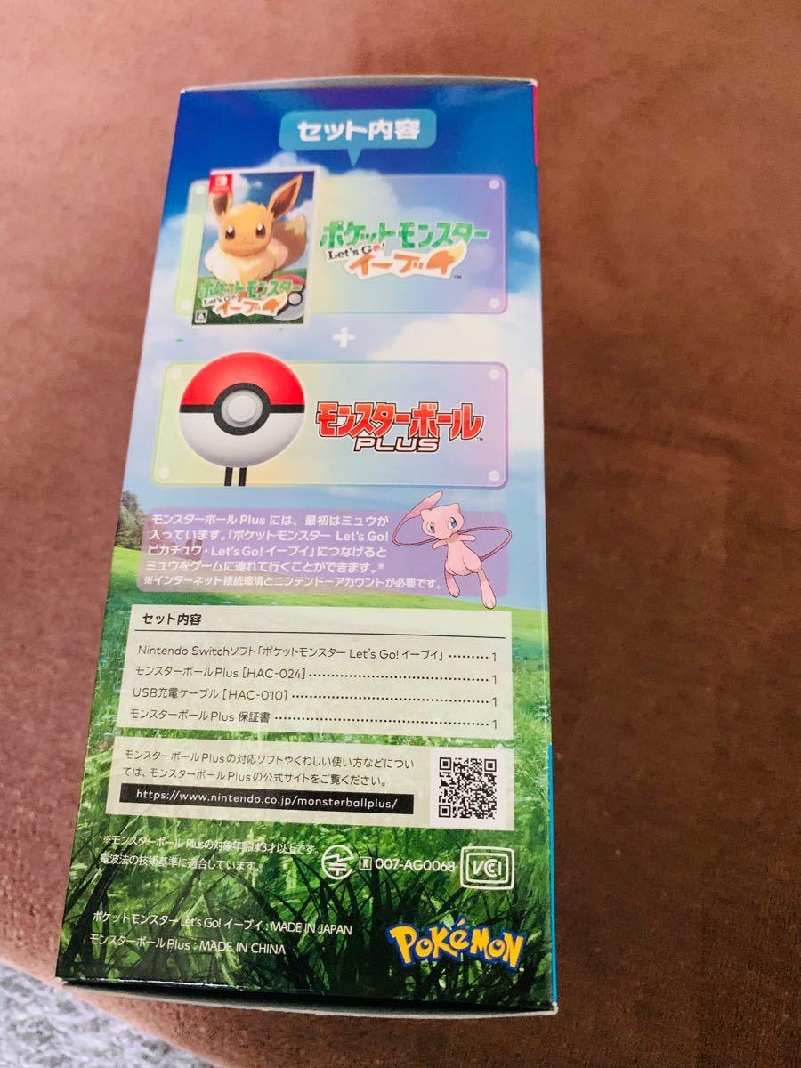 ポケットモンスター Let''s Go モンスターボールPlus イーブイ Nintendo Switch ポケモン